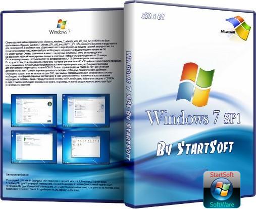 Программы для windows 7 x32